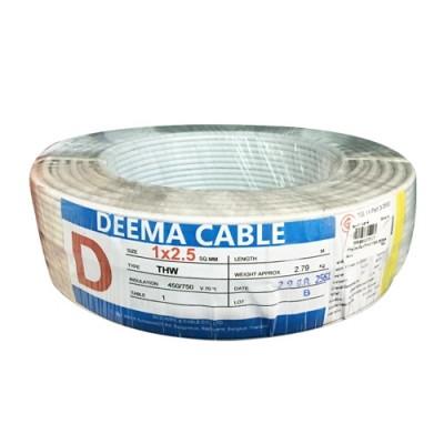 สายไฟเดี่ยว(THW) 1*2.5  สีขาว DEEMA