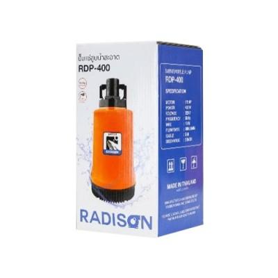 """ปั๊มน้ำแช่ 2"""" RDP400 RADISON"""