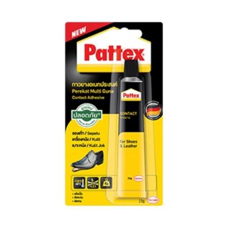 กาวยาง 15กรัม PATTEX