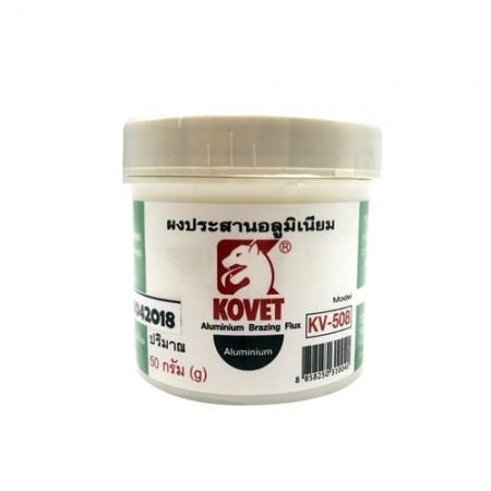 น้ำยาเชื่อมอลูมิเนียม 50g. KOVET
