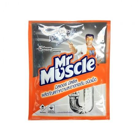 น้ำยาล้างท่อตัน 70กรัม Mr.Muscle (ผง)