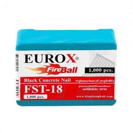 ตะปูยิงคอนกรีต FST18 EUROX