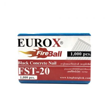 ตะปูยิงคอนกรีต FST20 EUROX