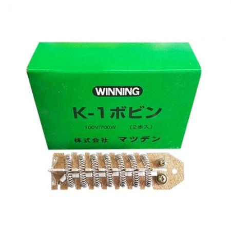 ใส้ความร้อน PVC K-1 WINNING