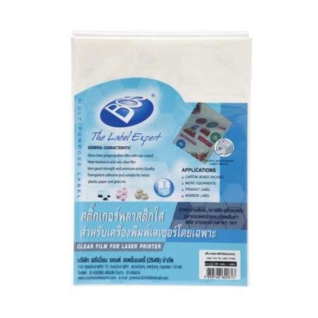 สติกเกอร์ใส พิมพ์เลเซอร์ A4 (30แผ่น) BOS