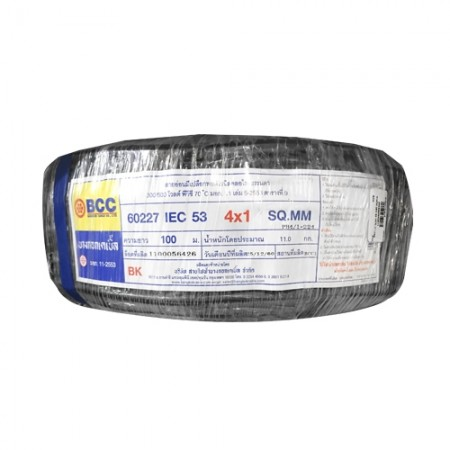สายไฟ (IEC 53 VCT) 4*1.0มม. BCC