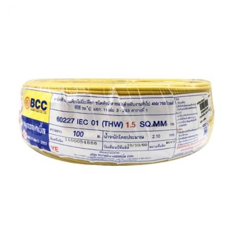 สายไฟเดี่ยว IEC 01 THW 1*1.5 BCC เหลือง