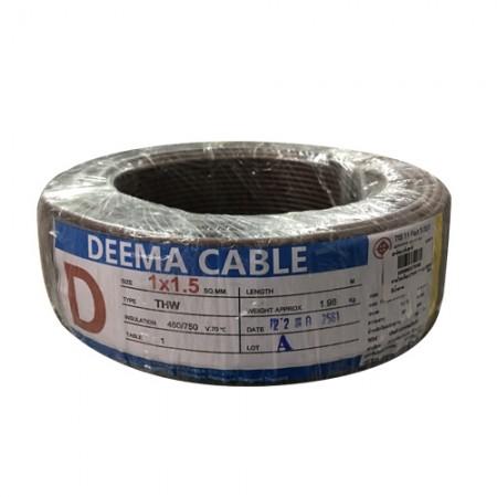 สายไฟเดี่ยว(THW) 1*1.5  สีน้ำตาล DEEMA