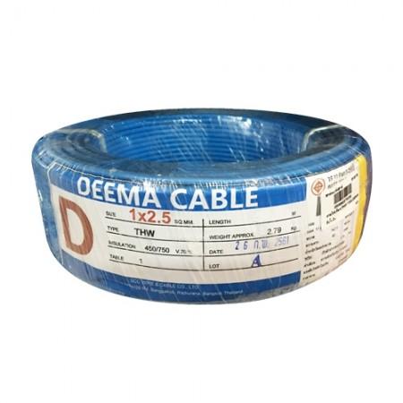 สายไฟเดี่ยว(THW) 1*2.5  สีน้ำเงิน DEEMA