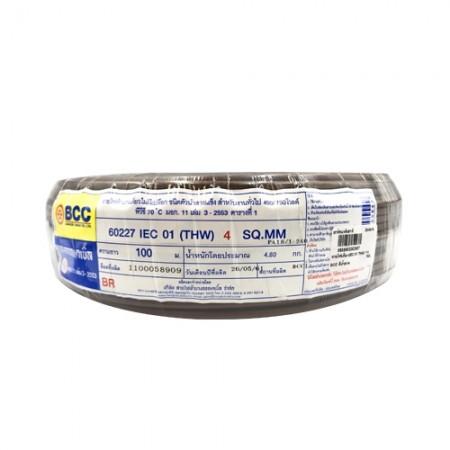 สายไฟเดี่ยว (IEC 01 THW) 1*4 BCC สีน้ำตาล