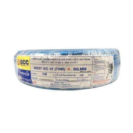สายไฟเดี่ยว IEC 01 THW 1*4 BCC น้ำเงิน