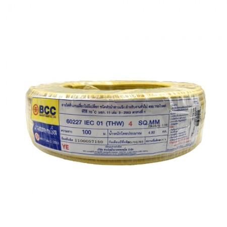 สายไฟเดี่ยว (IEC 01 THW) 1*4 BCC สีเหลือง