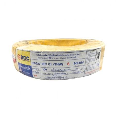 สายไฟเดี่ยว (IEC 01 THW) 1*6 BCC สีเหลือง