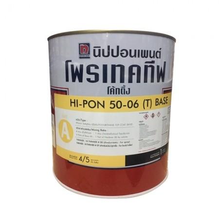 อีพ๊อกซี่นอกHI-PON5006TWHITENIPPONA+B