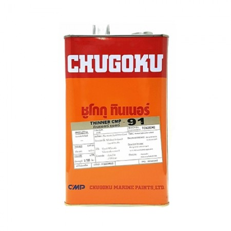 ทินเนอร์ CMP-91(กล) CHUGOKU
