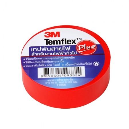 เทปพันสายไฟ เล็ก TEMFLEX 3M สีแดง แพ็ค 10 ชิ้น