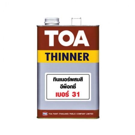 ทินเนอร์ ผสมอีท็อกซี่ #0031 TOA