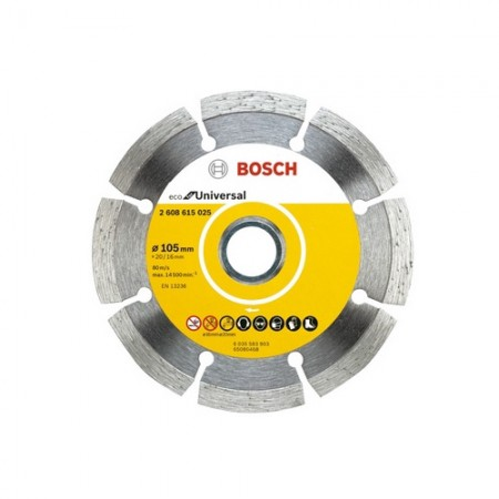ใบตัดเพชร อเนกประสงค์ 4 BOSCH