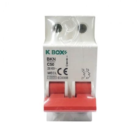 เมนน์เซอร์กิต 2P50A K-BOX