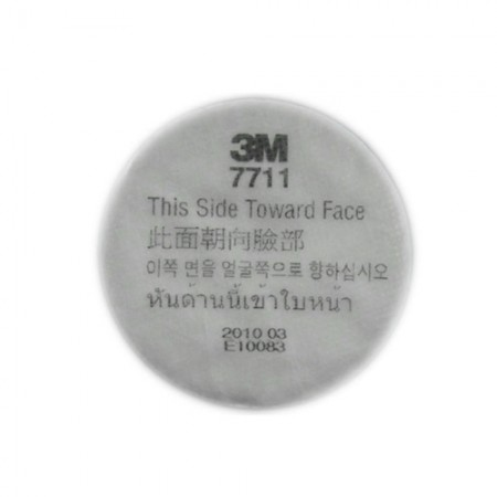 แผ่นกรองฝุ่นละออง 7711 N95 3M