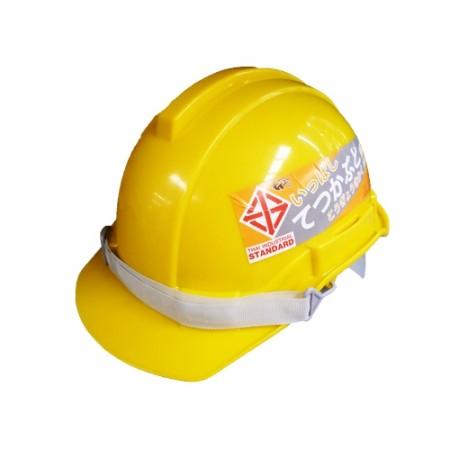 หมวกวิศวะ มอก 2256 EAGLE+สายรัดคางเหลือง
