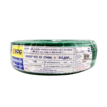 สายไฟเดี่ยว (IEC 01 THW) 1*4 BCC สีเขียว