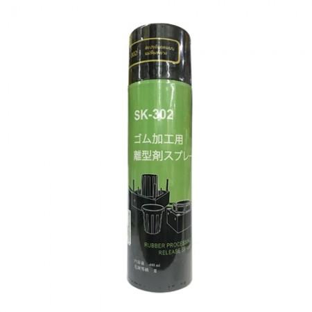 สเปรย์ถอดแม่พิมพ์ยาง SK302 SHINSEIKA