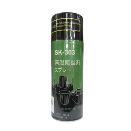 สเปรย์ถอดแม่พิมพ์ยาง SK-303 SHINSEIKA