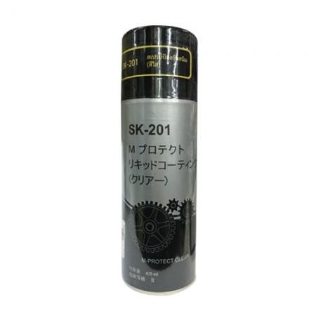 สเปรย์ป้องกันสนิม สีใส SK201 SHINSEIKA