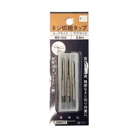 ต๊าปแท่งญี่ปุ่น M3x0.5 SKC 3ตัวชุด SK11