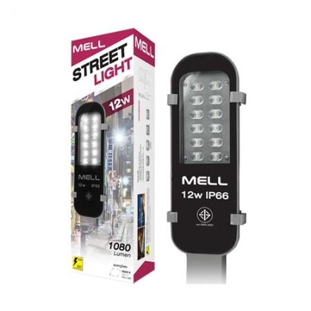 โคมไฟถนน LED 12W DL MELLOW