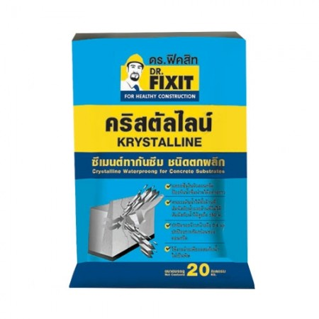 KRYSTALLINE ซีเมนต์กันซึม DR.FIXIT 20KG