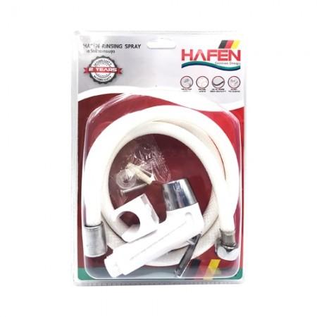 สายฉีดชำระครบชุดขาว SR123B HAFEN