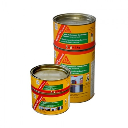 SIKA 31CF NORMAL 2KG
