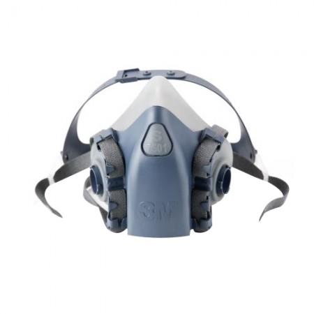 หน้ากากไส้กรองคู่ เล็ก(S) 7501 3M