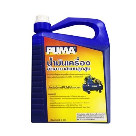 น้ำมันเครื่องลูกสูบ PUMA 5 ลิตร