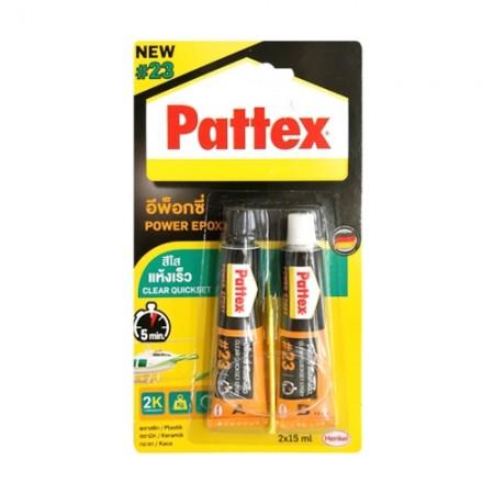 กาวดูโร่อีพ๊อกซี่ แห้งเร็ว สีใส PATTEX
