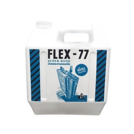 น้ำยาประสานคอนกรีต 77 FLEX 1/4
