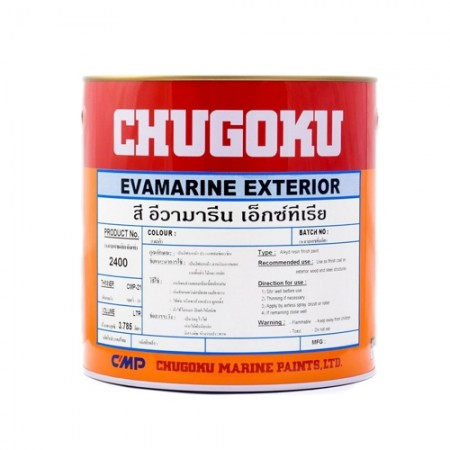สี EVAMARINE EXT CS-656 CHUKOKU
