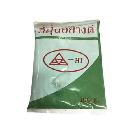 สีฝุ่นเขียว (1ขีด) ASAHI