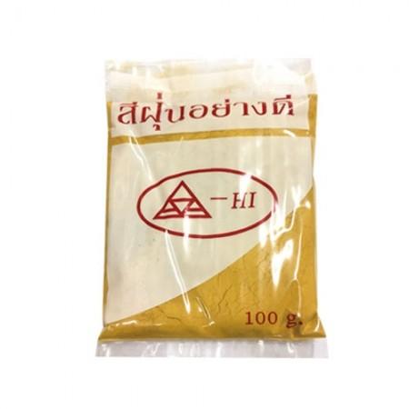 สีฝุ่นเหลือง (1ขีด) ASAHI (*)