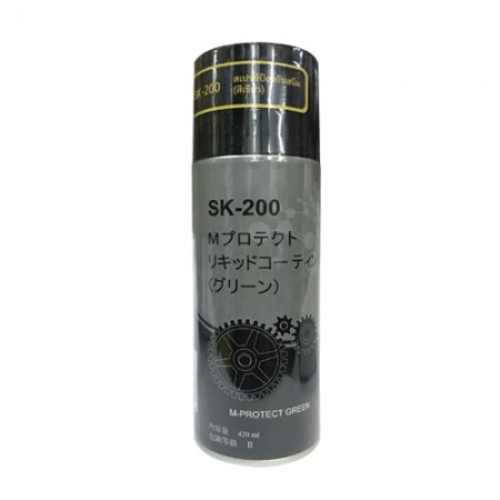สเปรย์กันสนิมแม่พิมพ์ SK-200 SHINSEIKA