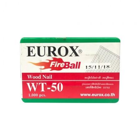 ตะปูยิงไม้ WT 50 EUROX