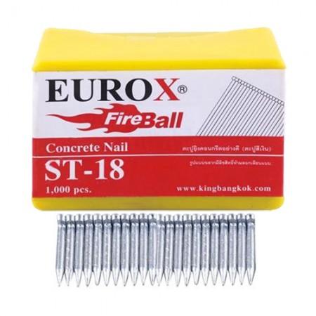 ตะปูยิงคอนกรีต ST18 EUROX