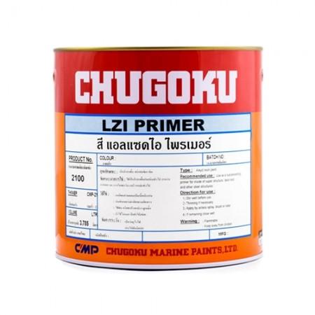 สีกันสนิม LZI PRIMER CHUKOKU