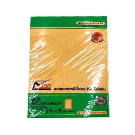 ซองเอกสาร(น้ำตาล-เล็ก) KA C5 อย่างดี 555