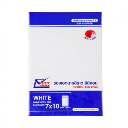 ซองเอกสาร (ขาว-เล็ก) 7*10 555