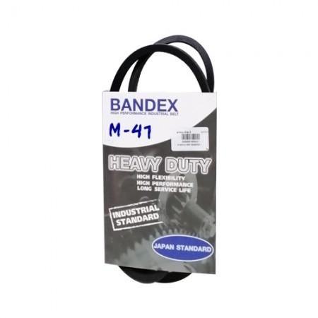สายพาน M41 BANDEX