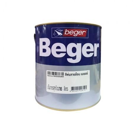 สีพ่นลายฆ้อน 588 BEGER