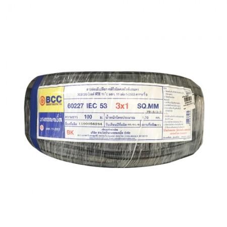 สายไฟ (IEC 53 VCT) 3*1.0มม. BCC